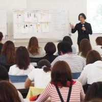 世界的デザイナー田山淳朗先生の特別授業