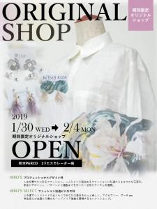Bouquetポスター(PARCOさま)
