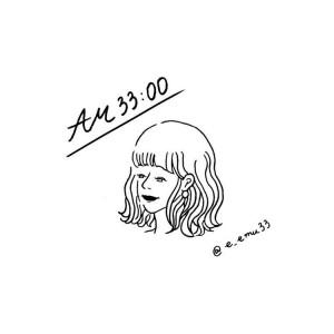 AM3300