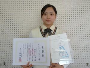宮崎日本大学高等学校1
